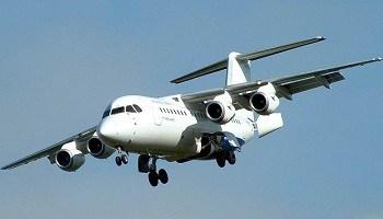 Fly-Cruise plane BAE 146 200 Punta Arena - King George Antartica
